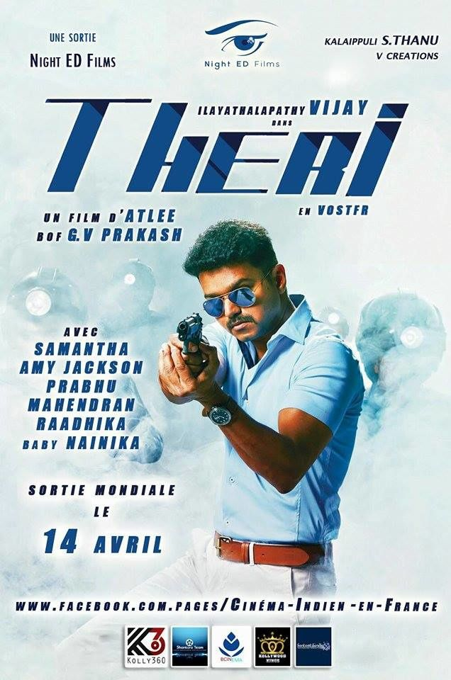 THERI DÉBARQUE EN FRANCE AVEC NIGHT ED FILMS !!!