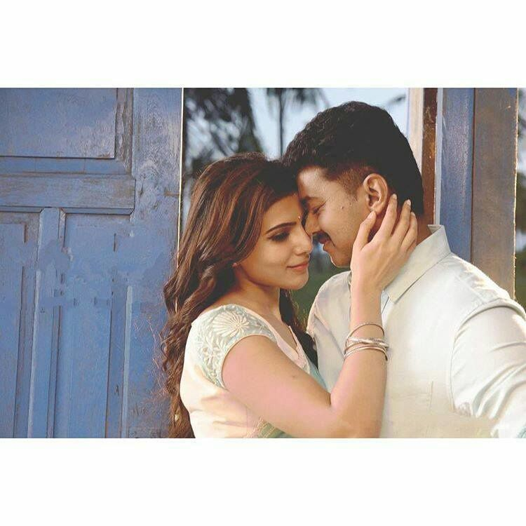 THERI - ROMANTIC PHOTO