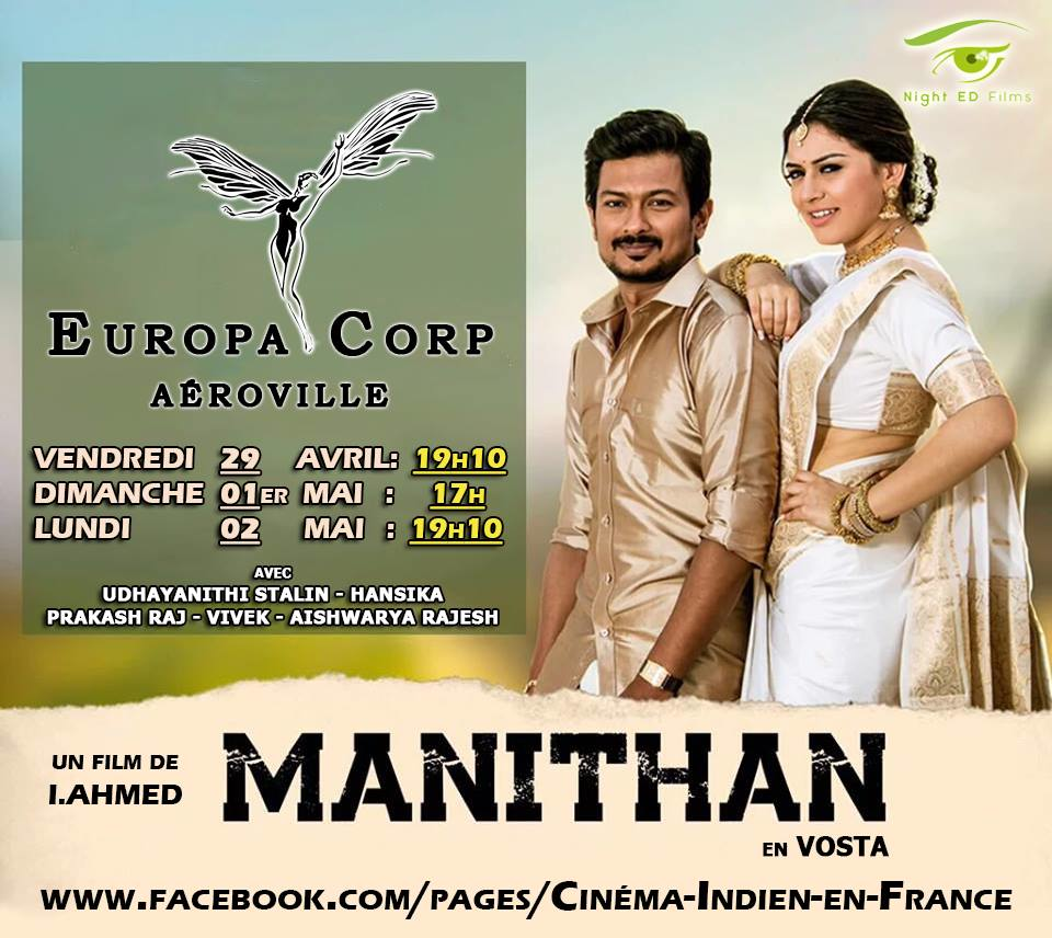 MANITHAN - FRANCE SHOWTIME