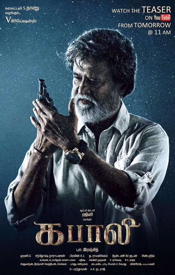KABALI - TEASER  FROM TOMORROW !
