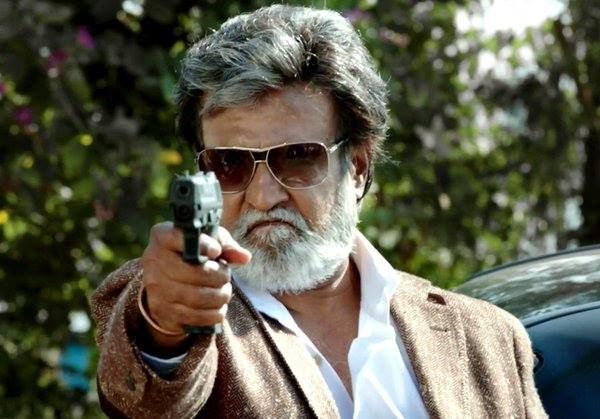 KABALI - TEASER REVIEW