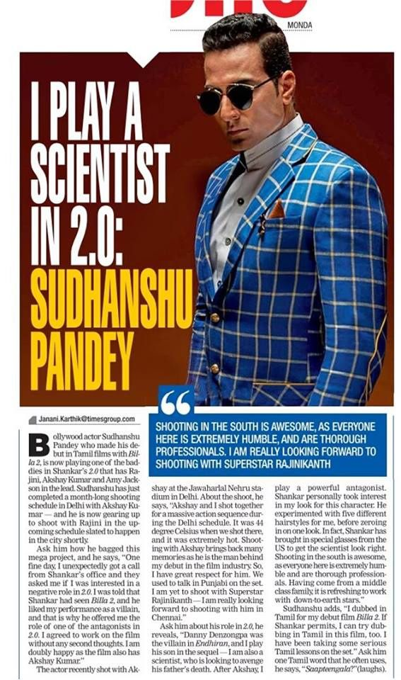 LE NOUVEAU SCIENTIFIQUE DE KOLLYWOOD : SUDHANSHU PANDEY