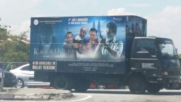 KABALI PROMOTION in MALAYSIA