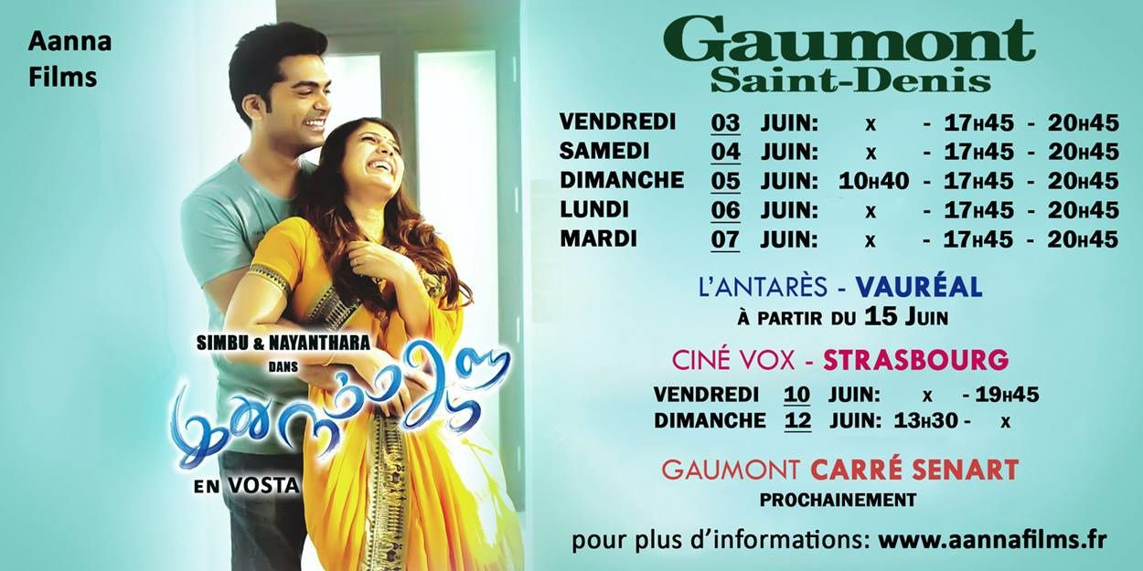 IDHU NAMMA AALU - FRANCE SHOWTIME