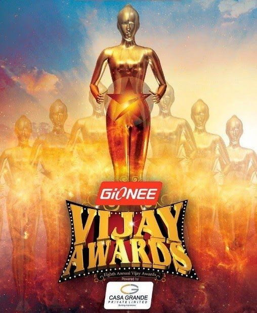 ENFIN UNE DATE POUR LE 10TH ANNUAL VIJAY AWARDS ?
