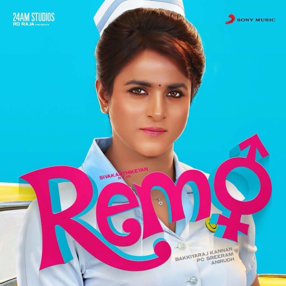 REMO FIRST LOOK !!!