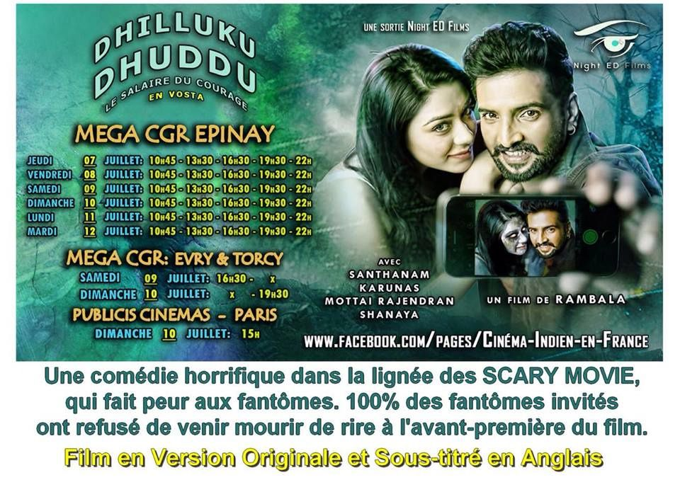 DHILLUKU DHUDDU FRANCE SHOWTIME