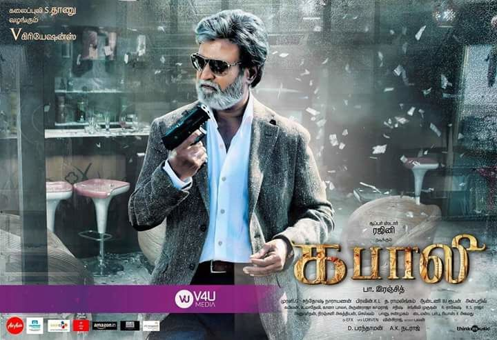 KABALI NEW POSTERS