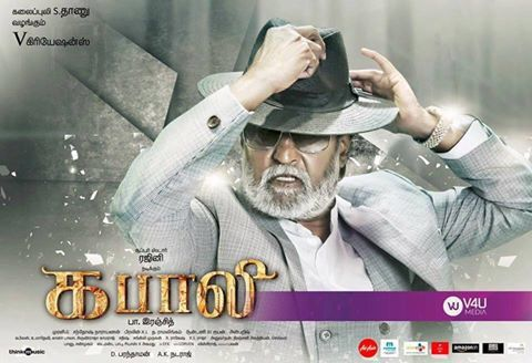 KABALI NEW POSTERS !!!