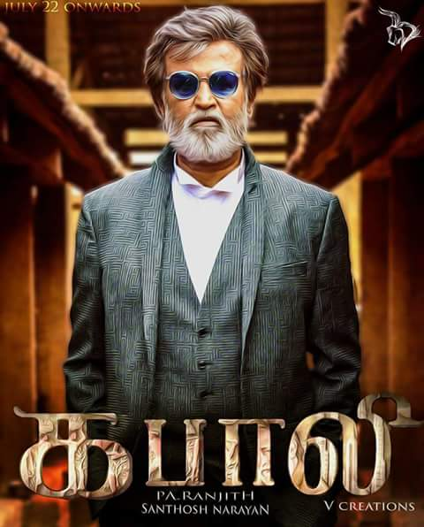 KABALI - REVIEW