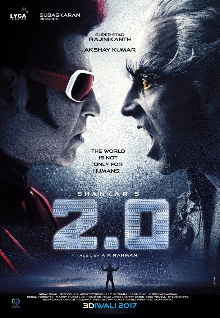 2.0 - NEW POSTER !!!