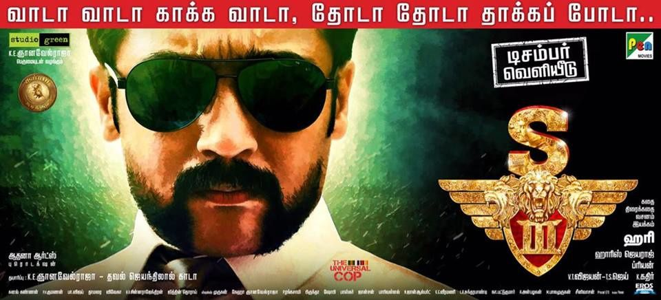 SURYA &quot&#x3B;SINGAM 3&quot&#x3B; NEW POSTERS