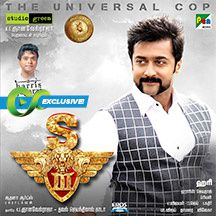 SURYA S3 ALL SONGS ONLINE !!!