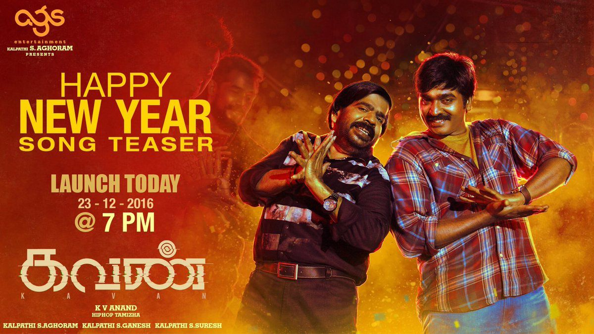 KAVAN - &quot&#x3B;HAPPY HAPPY NEW YEARU&quot&#x3B; SONG TEASER LAUNCH TODAY !