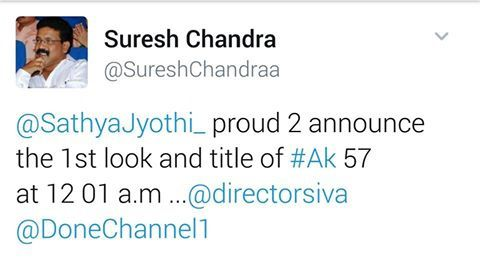 THALA57 FIRST LOOK COMING SOON !!!