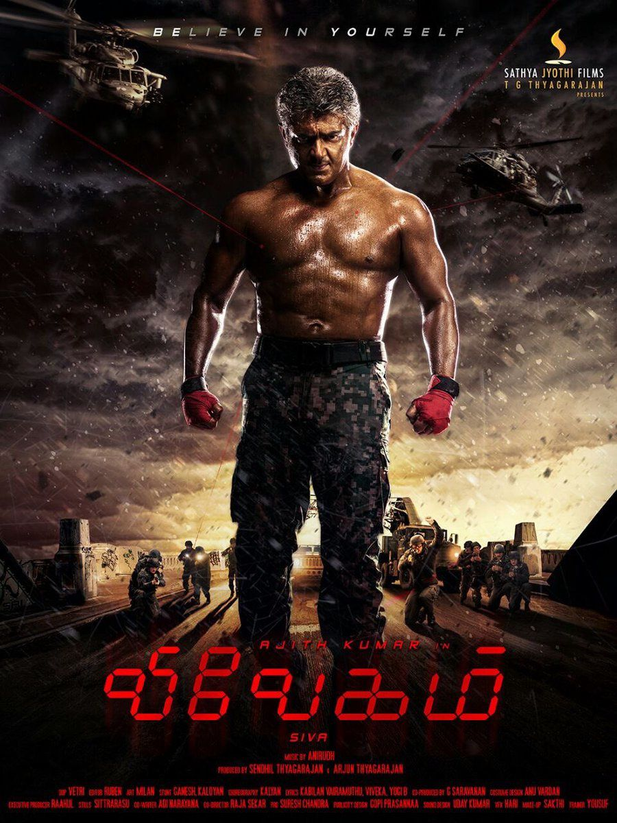 AJITH'S - VIVEGAM FIRST LOOK !!!