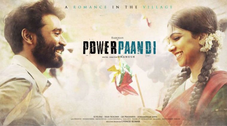 POWER PAANDI TEASER 2 - A ROMANCE IN THE VILLAGE !