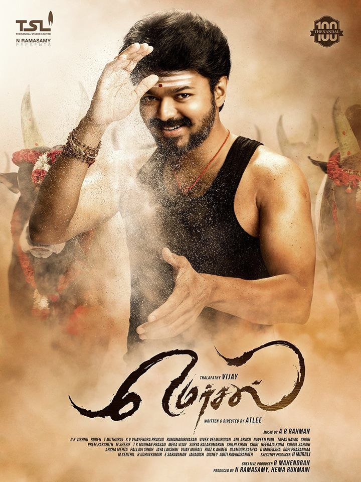 MERSAL RESERVATION OUVERTE AU GRAND REX !