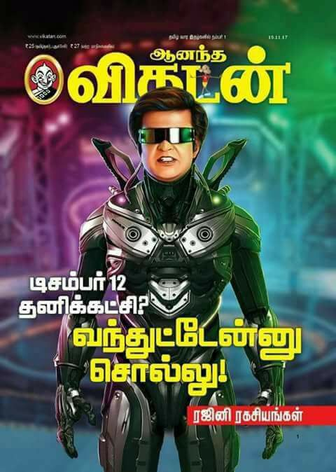SUPER STAR RAJINI 2.0 !