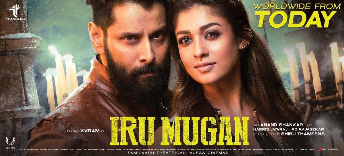 Iru Mugan - Public Opinion (Inde)