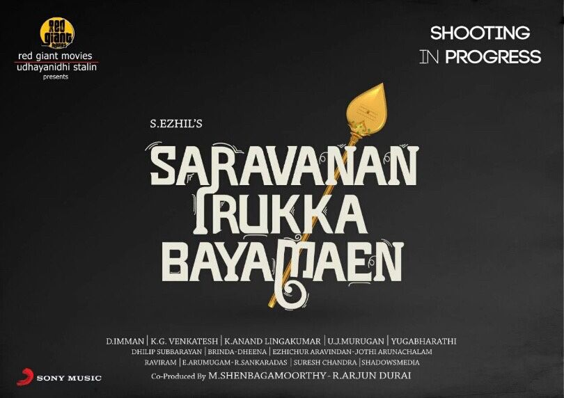 Udaynithi - Saravanan Irukka Bayamean - Poster