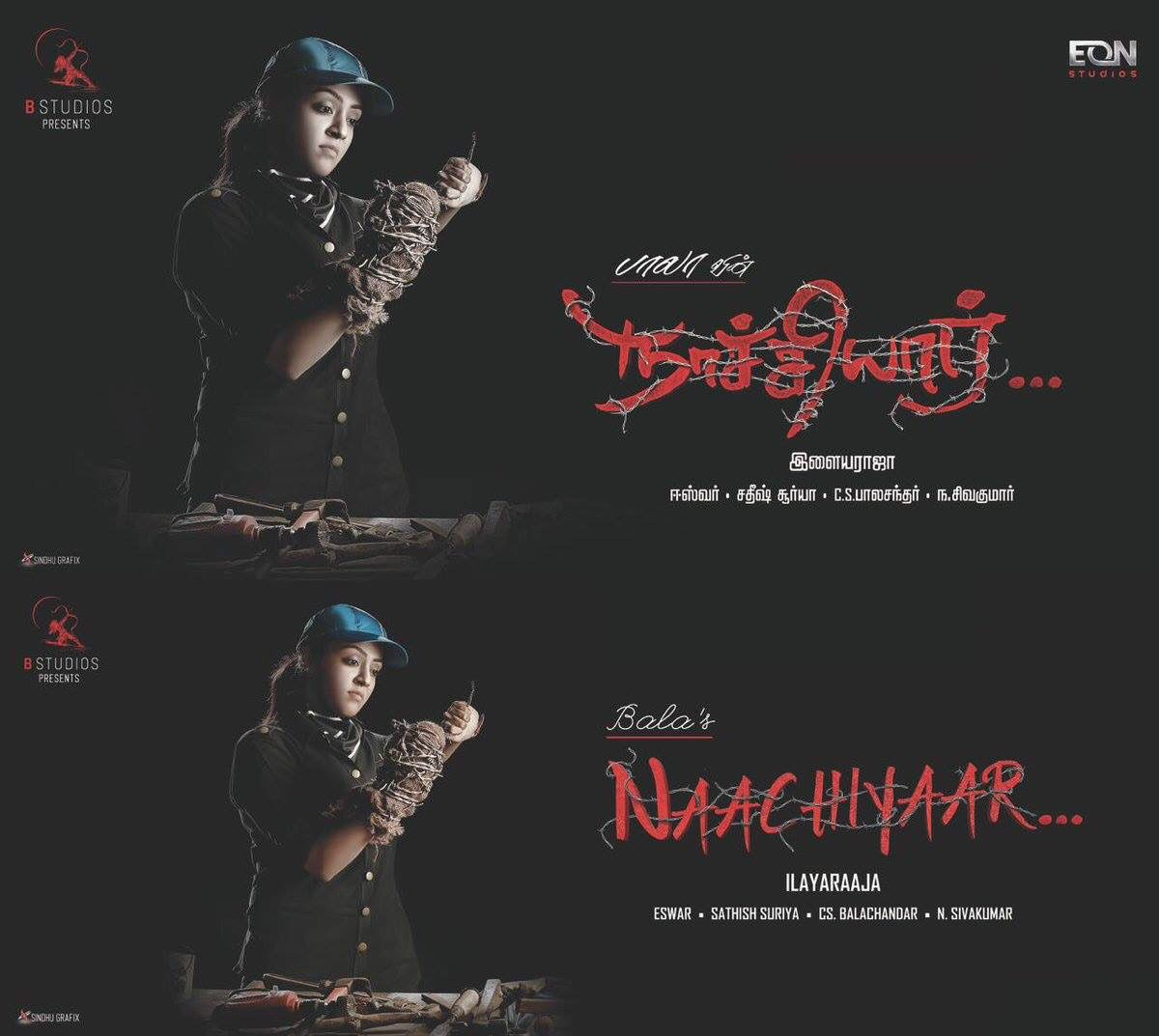 Bala next movie &quot&#x3B;Naachiyaar&quot&#x3B; First Look Poster