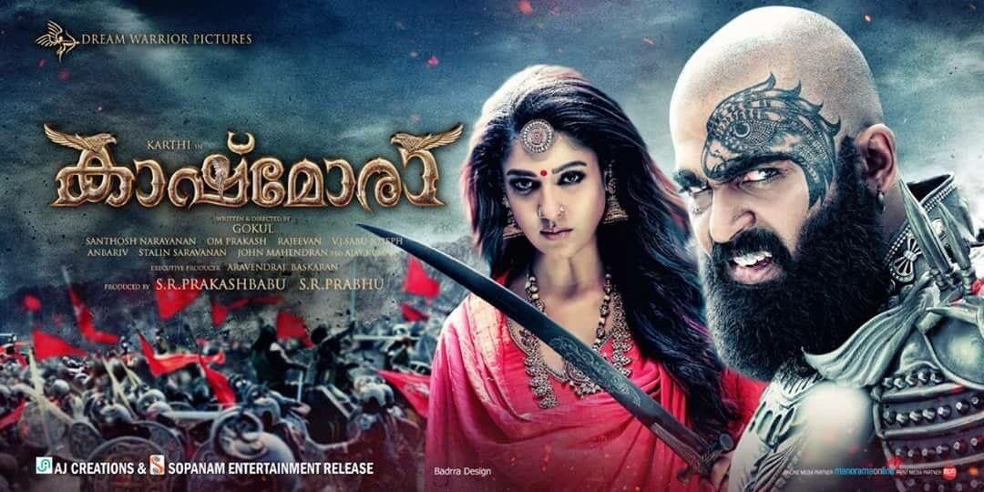 Kashmora New Poster