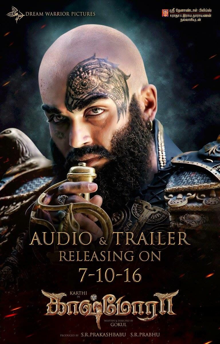 Kashmora - Trailer &amp&#x3B; Audio le 7 Octobre