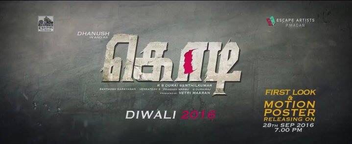 Danush &quot&#x3B;Kodi&quot&#x3B; First Look Poster