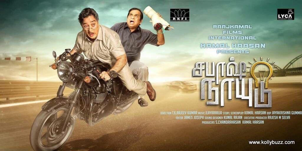 Kamal Hassan - Sabash Naidhu - First Look Poster