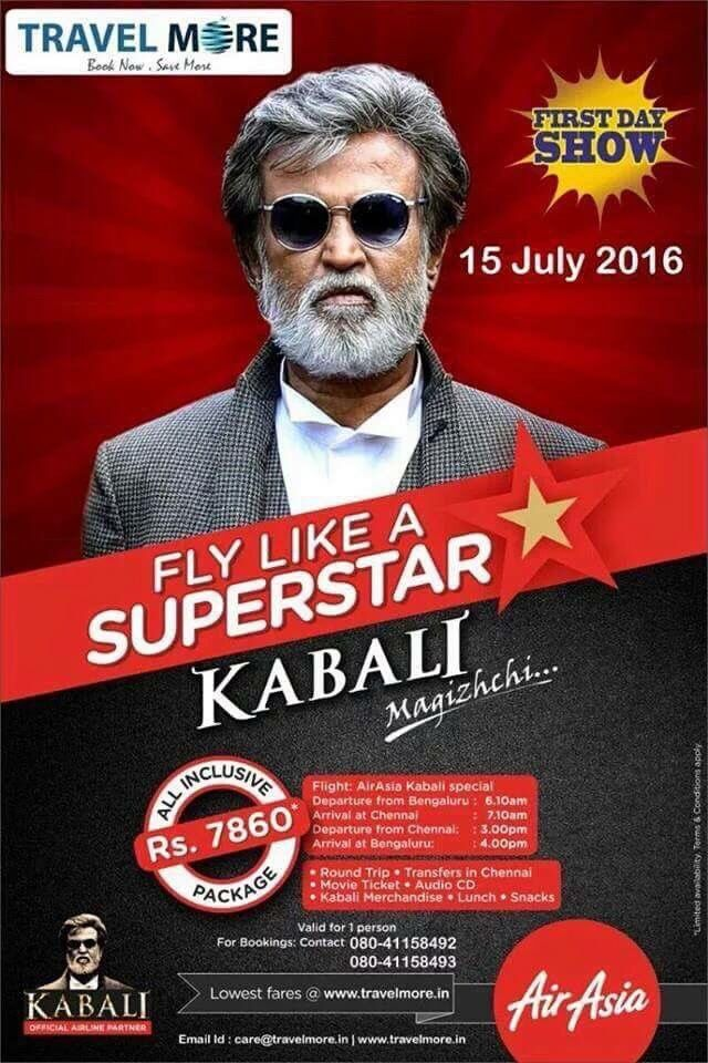 Fly Like a Super Star le 15 Juillet 2016 !!!