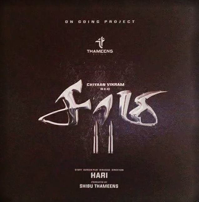 Vikram - SAAMY 2 - FIRST LOOK POSTER !