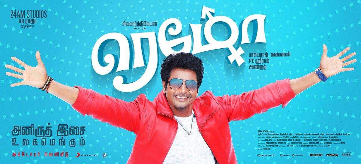 REMO - NEW POSTERS