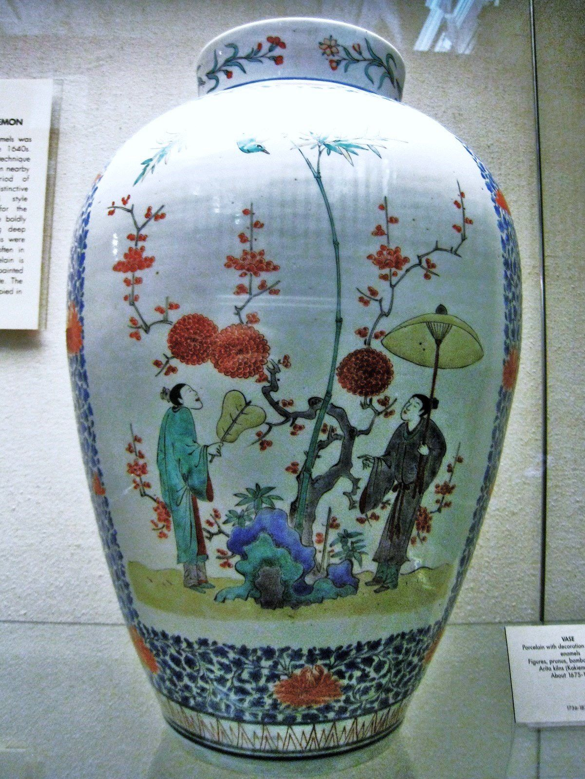 Vase de porcelaine (Kakiemon),  Victoria and Albert Museum