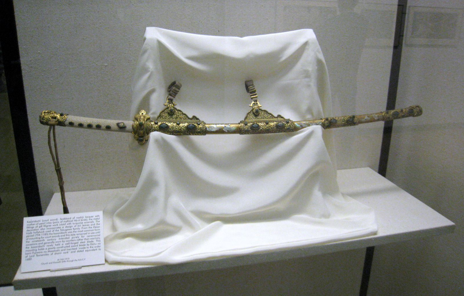 Kazaridachi (épée courte), Victoria and Albert Museum