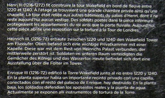 La tour Wakefield de la Tour de Londres