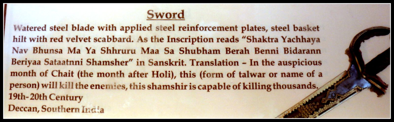Musée de Mehrangarh (Jodhpur, Inde), canon et épées