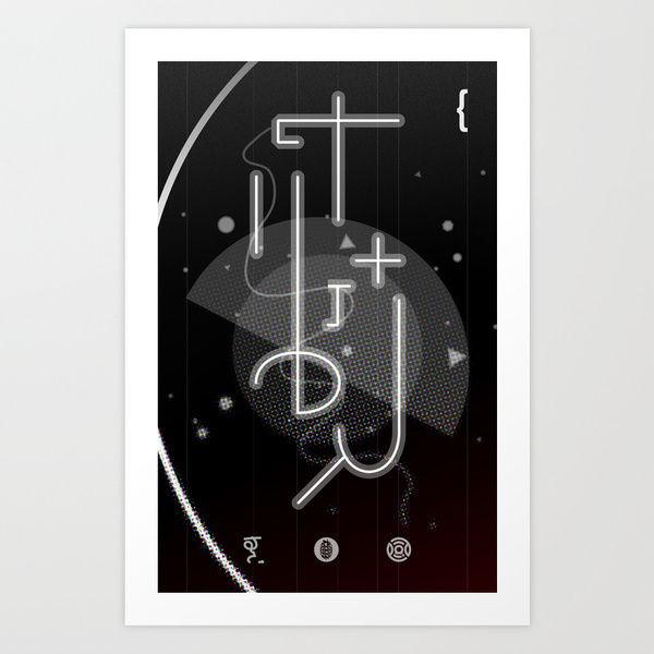 T.E.T.H.E.R