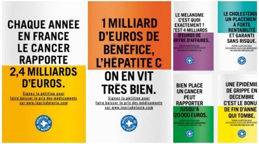 Campagne Médecins du Monde