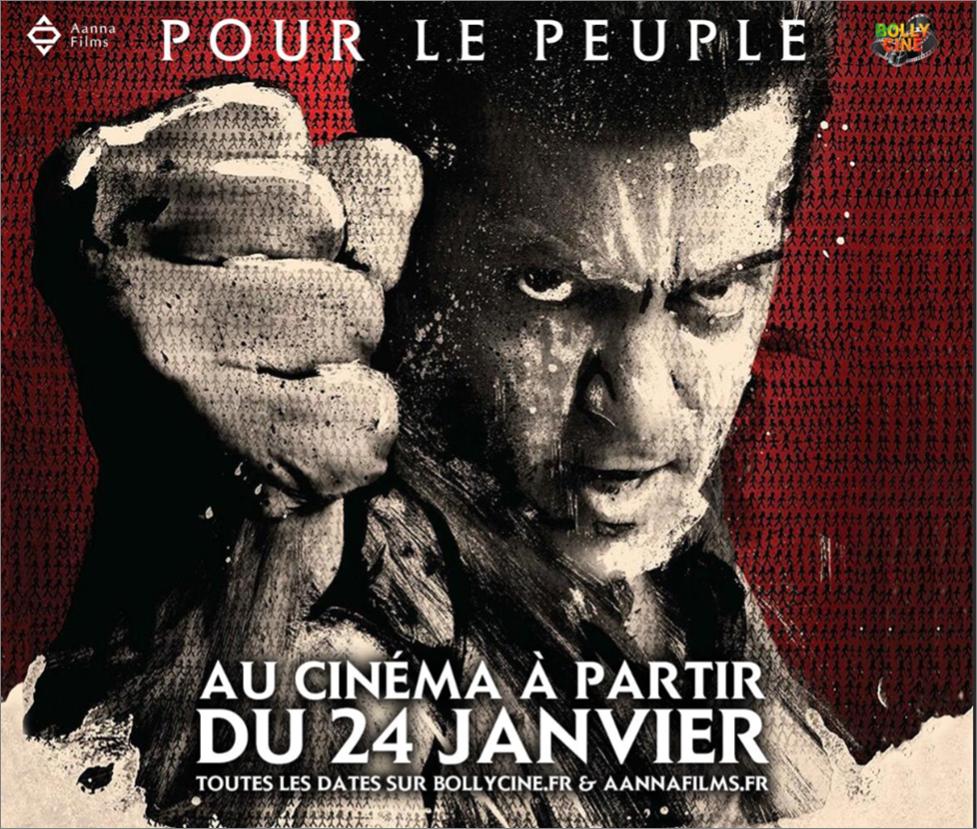 JAI HO un film indien à 16 h 30 au Cinéville.