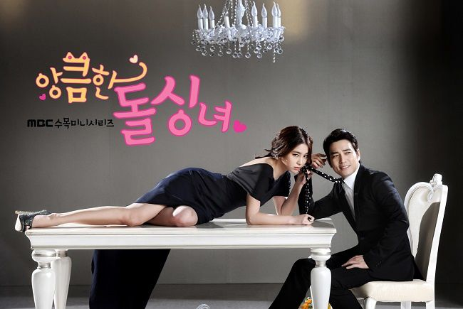 [Impressions sur] Sly and single again  앙큼한 돌싱녀  (épisodes 1 à 4)
