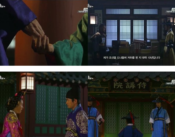 [Cernes: récap] The Three Musketeers  삼총사 /  Saison 1