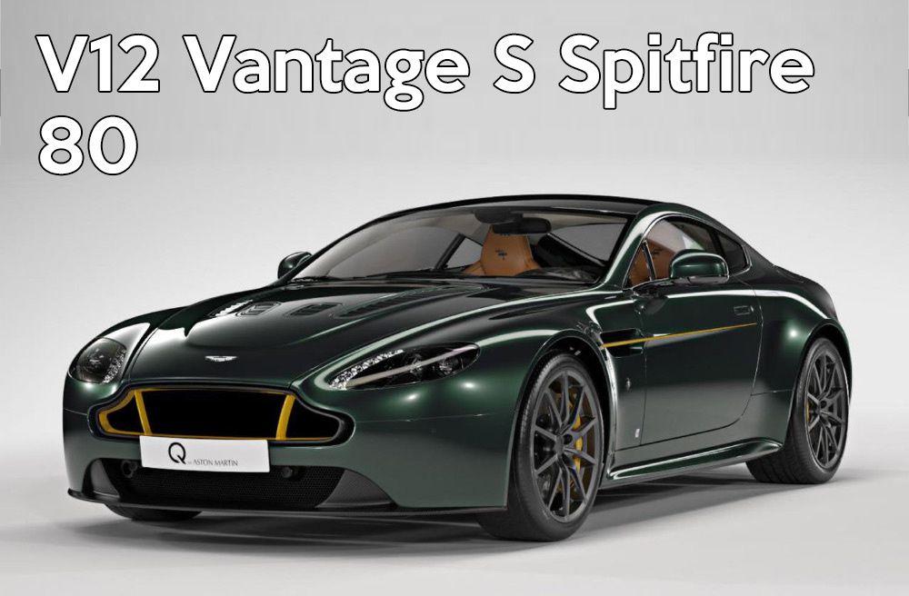Aston Martin V12 Vantage : toutes les versions à la loupe