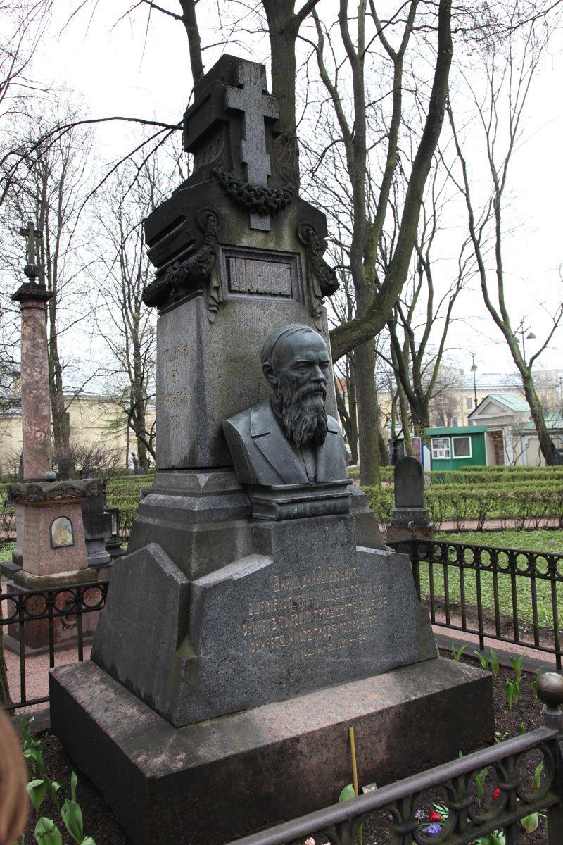 Dostoievsky, le seul à avoir été inhumé dans ce cimetière gratuitement