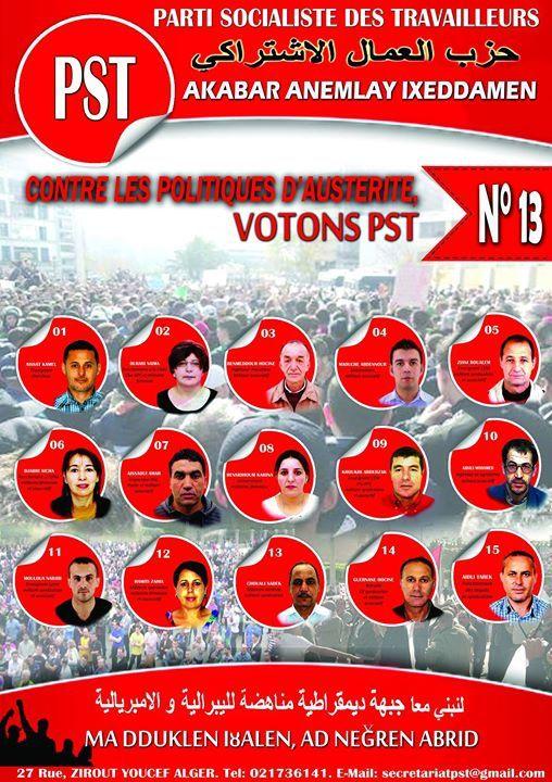 Le Parti socialiste des travailleurs ne présente qu'une une seule liste, à Béjaïa.
