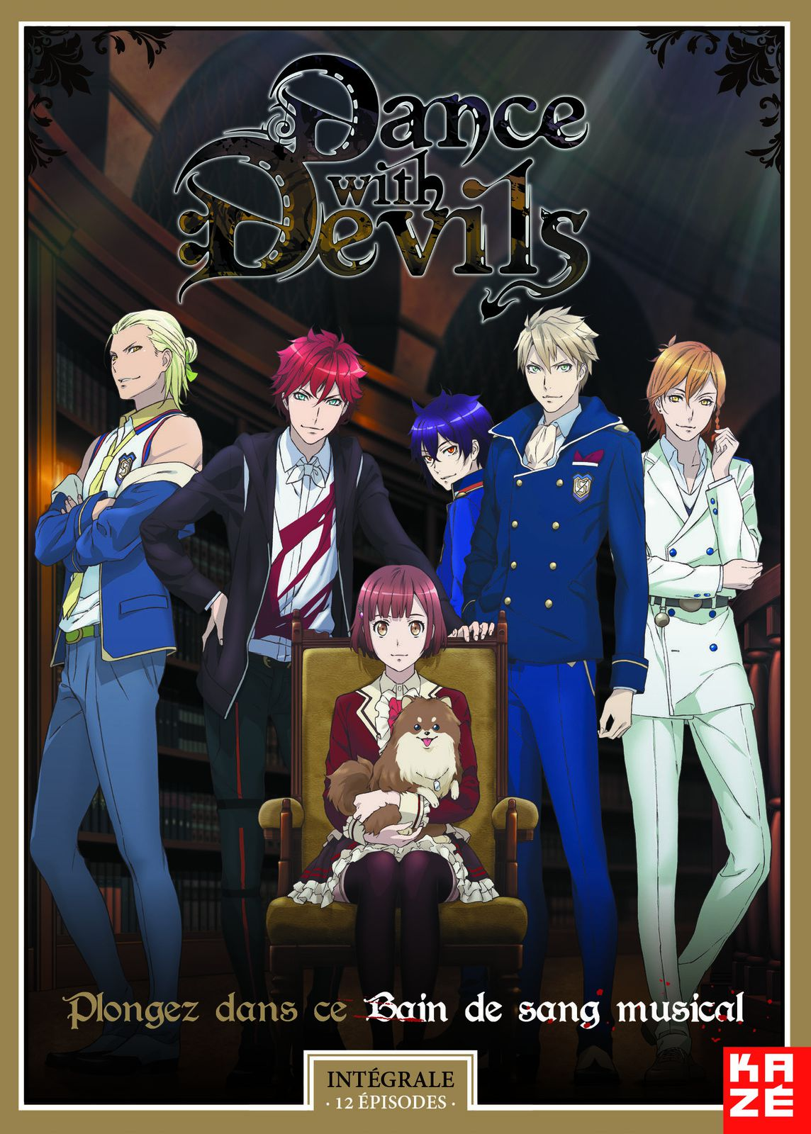 Copyright : ©Room Grimoire/Dance with Devils Project