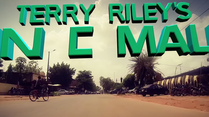 Africa express presents terry riley 39 s in c mali damon for Africa express presents maison des jeunes