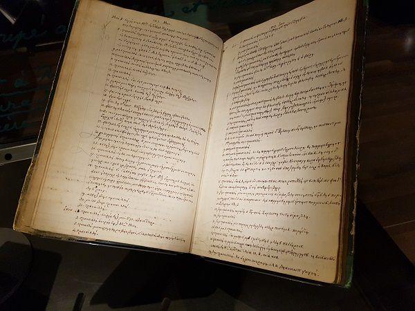 Germaine de Staël et Benjamin Constant - L'esprit de liberté, à la Fondation Bodmer