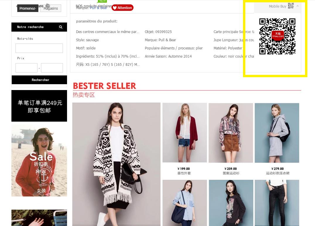Aller en magasin... mais pourquoi? Pull &amp&#x3B; Bear : Analyse d'une stratégie orientée digital nativ !