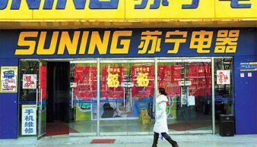 Mais pourquoi Alibaba va t'il investir 4,63 Md$ dans un détaillant de l'électronique?